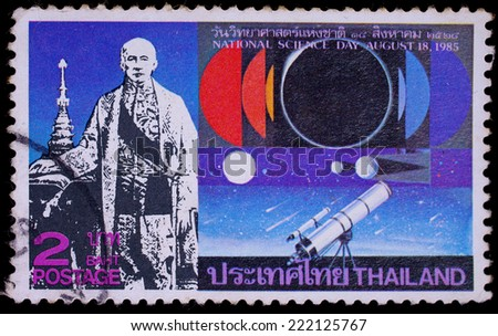 THAILAND - CIRCA 1985 : A stamp printed in Thailand shows image of King Rama IV with astronmy, To commemorate National science day, circa 1985 - stock photo