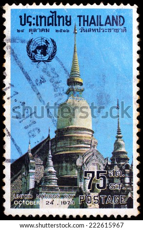 THAILAND - CIRCA 1973 : A stamp printed in Thailand shows image of Thai pagoda, To commemorate of United nations day, circa 1973 - stock photo