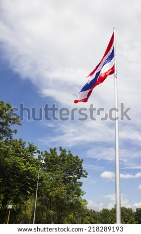 Thailand flag on flagstaff is wafting along with the wind - stock photo