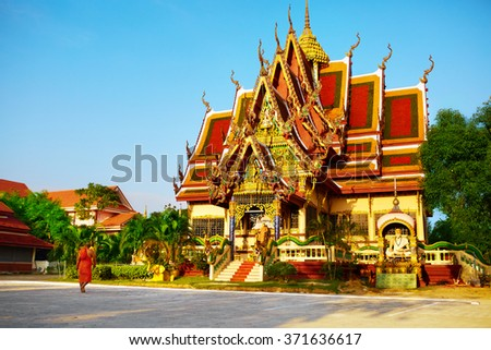 Thailand Landmark. Scenic View Of Buddhist Pagoda At Sunset. Temple Complex Wat Phra Yai ( Wat Plai Laem ), Big Buddha Temple At Koh Samui. Travel, Tourism. Oriental Architecture. Landscape Background - stock photo