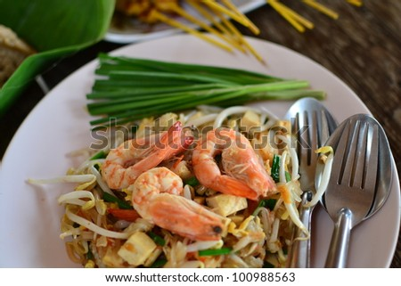 Thailand's national dishes, (Pad thai), Fired noodle with shrimp . - stock photo