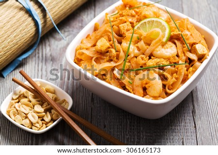 Thailand's national dishes, stir-fried rice noodles. Pad Thai - stock photo
