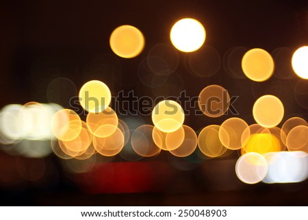 The abstract lights, flash , night city - stock photo