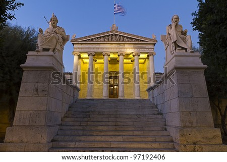 the academy of athens ,Greece - stock photo