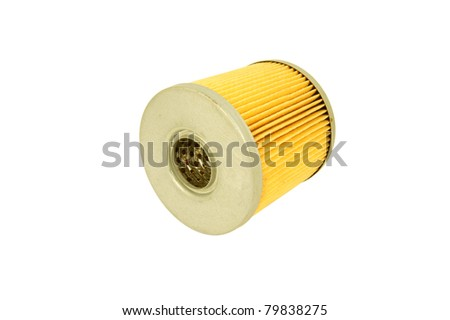 The air filter - stock photo
