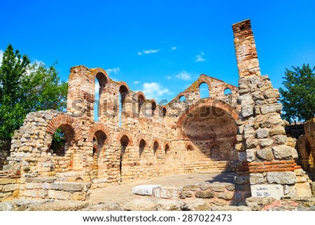 The ancient Church of St. Sophia (Stara Mitropolia) ruins in Nessebar, Bulgaria. - stock photo