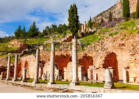 The ancient ruined building in Delphi, Greece - stock photo