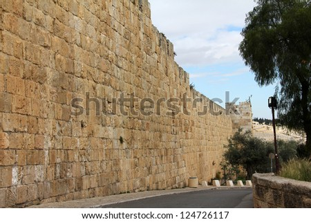 The ancient walls of the Jerusalem Old City - stock photo