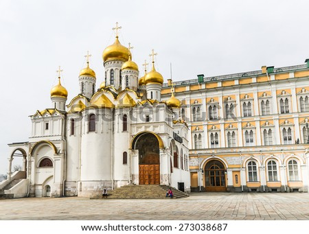 The Annunciation Cathedral, Moscow Kremlin, Russia - stock photo