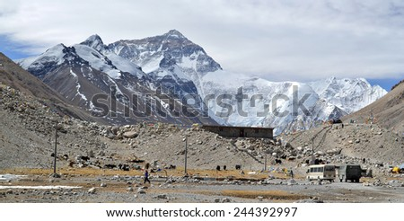 The approach towards the base of Mount Everest, the tallest mountain in the world and part of the Himalayan Mountain Range. - stock photo
