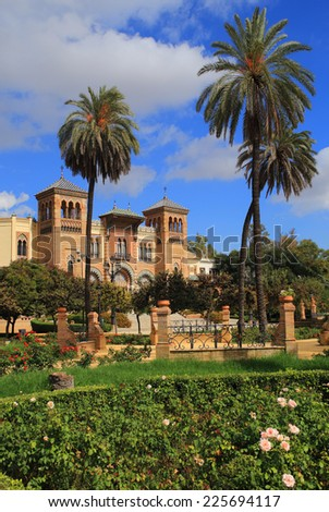 The Arabesque Mudejar Pavilion, Maria Luisa Park, Seville, Andalusia, Spain. Built in 1914 it served as an art pavilion for the Ibero-american Exhibition of 1929. - stock photo