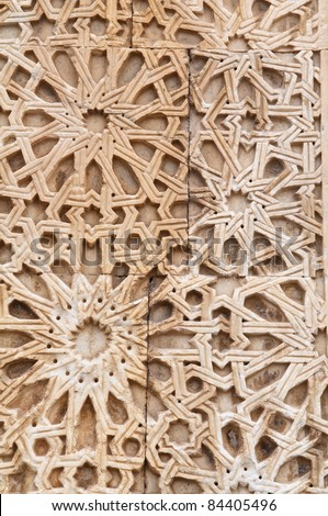The Arabian ornament on marble. Detail of architecture in Turkey. - stock photo