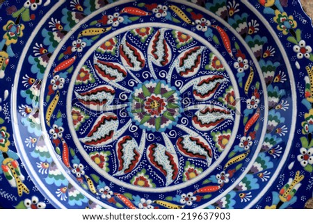 The arabic floral decorative plate as background - stock photo