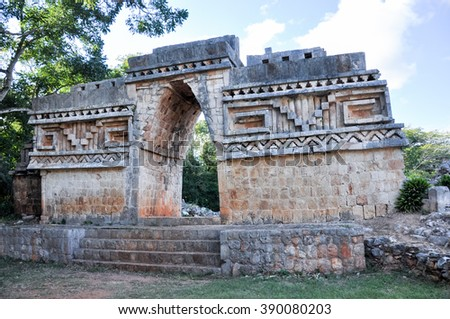 The Arch at Labná, , archeological site, ruins in yucatan, mexico - stock photo