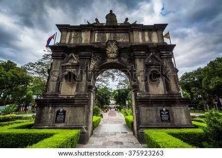 The Arch of The Centuries at University of Santo Tomas, in Sampaloc, Manila, The Philippines. - stock photo