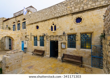 The Ashkenazi HaAri Synagogue, in the Jewish quarter, in Safed (Tzfat), Israel - stock photo