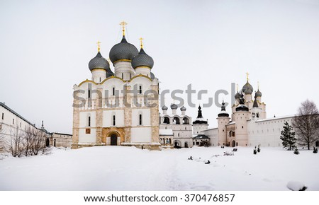 The Assumption Cathedral in Rostov, Russia in winter. White snow and sky. Famous landmark in the city - part of the Golden Ring tour - stock photo