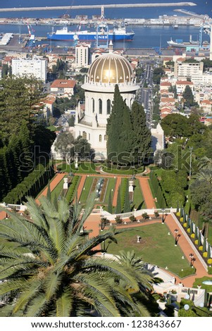 The Bahai garden in Haifa, Israel - stock photo