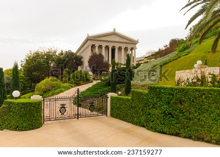 The Bahai gardens and archive building, on the slopes of the Carmel Mountain, in Haifa, Israel - stock photo