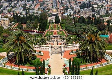 The Bahai Gardens in Haifa, Israel. - stock photo