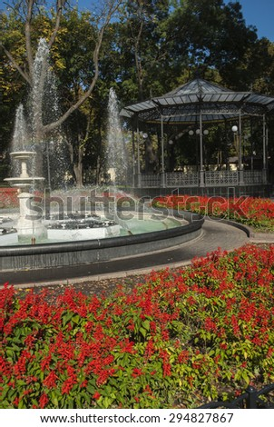 The bandstand and fountain in Gorsad, City Park Odessa Ukraine - stock photo