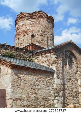 The beautiful and famous landscapes from Bulgaria, year 2013 - stock photo
