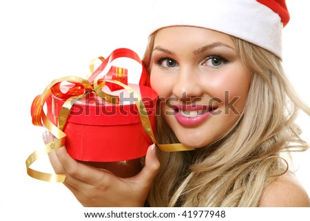 The beautiful woman with a gift - stock photo