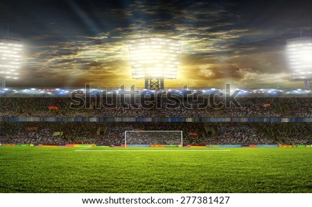 the beginning of a football match. - stock photo