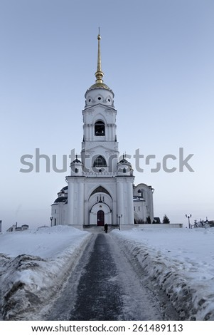 The bell tower of the Cathedral of the Assumption at sunset. Vladimir. Russia - stock photo