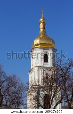 The bell tower of the Saint Sophia Cathedral in Kiev, Ukraine - stock photo