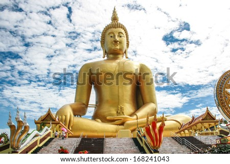 The biggest buddha statue in Thailand - stock photo