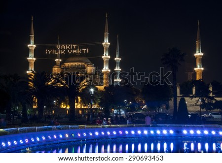 The Blue Mosque in Istanbul, Turkey. (Sultanahmet Camii) The Mosque is illuminated with MAHYA specially for Ramadan.  - stock photo