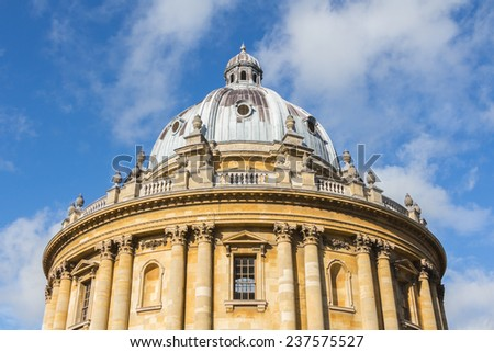The Bodleian Library of the University of Oxford England - stock photo