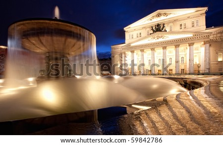 The Bolshoi Theatre (Great Theater) in Moscow by Joseph Bove. Photo did through fountain at night - stock photo