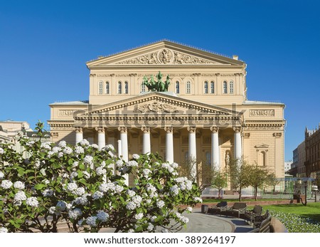 The Bolshoi Theatre. Moscow, Russia - stock photo