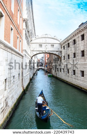 The Bridge of Sighs in Venice Italy passes over the Rio de Palazzo and connects the new prison to the old prison and interrogation rooms within the Doge's Palace. - stock photo