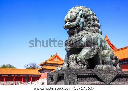 The bronze lion in the forbbiden city, Beijing , China. - stock photo