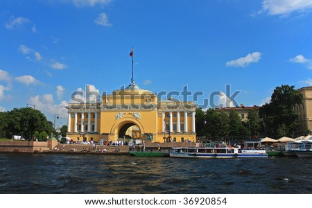 The building of Admiralty  by the Neva river, St.Petersburg, Russia - stock photo
