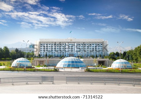The building of city administration at the Republic Square in Almaty, Kazakhstan. - stock photo