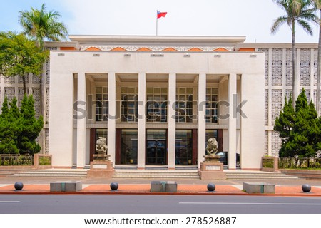 The Building of Hsinchu City Council - stock photo