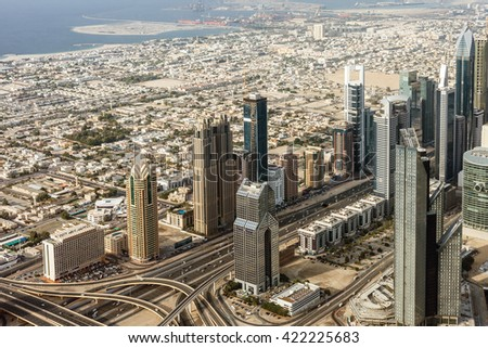 The Buildings In The Emirate Of Dubai - stock photo