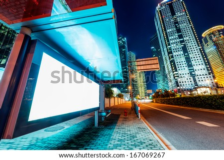 The bus station in shanghai,china - stock photo