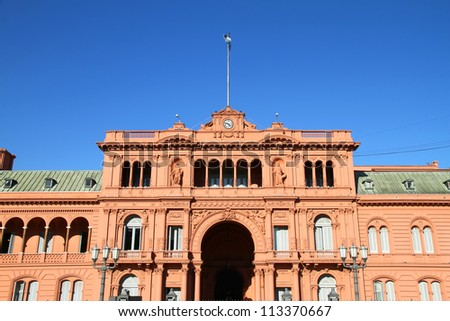 """The """"Casa Rosada"""", the governmental building in Buenos Aires, the Capital of Argentina. - stock photo"""