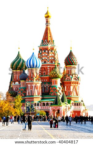 The Cathedral of Basil the Blessed, is a Russian Orthodox cathedral erected on the Red Square in Moscow. Isolated - stock photo