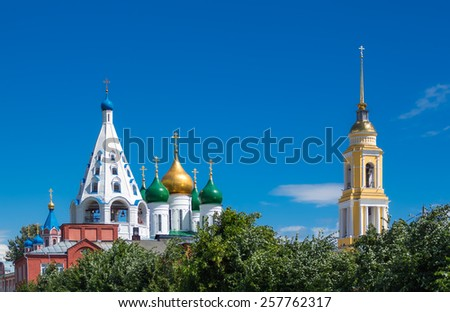 The Cathedral of the Assumption and the bell tower of New Golutvin Holy Trinity Monastery in Kolomna Kremlin, Russia - stock photo