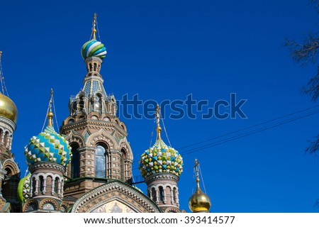 the Cathedral of the Savior on blood filmed in St. Petersburg - stock photo