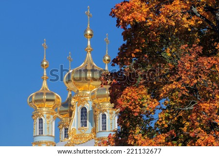The Catherine Palace, located in the town of Tsarskoye Selo (Pushkin), St. Petersburg, Russia - stock photo