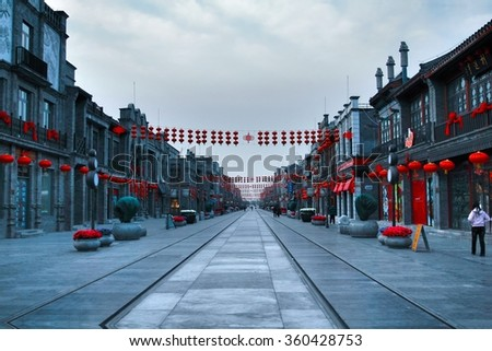 The center city at beijing China - stock photo