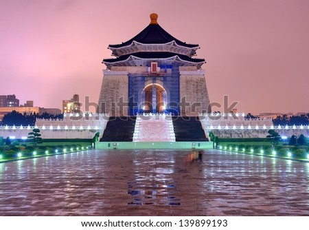 The Chiang Kai-Shek Memorial in Taipei, Taiwan. - stock photo