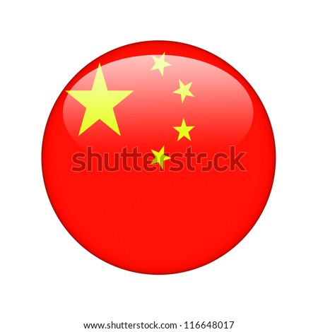 The Chinese flag in the form of a glossy icon. - stock photo